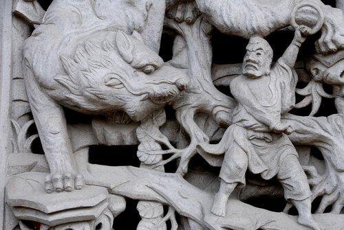 5 animais sagrados