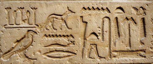 cão em civilizações antigas